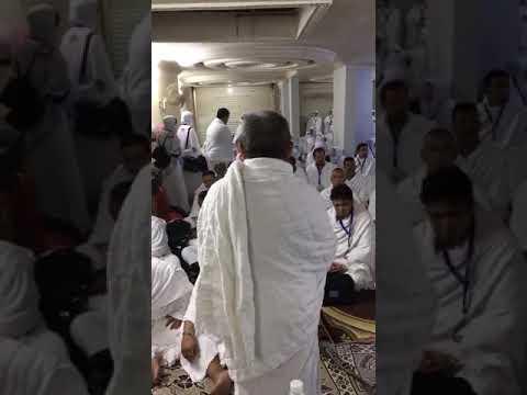 Gambar haji plus gsm