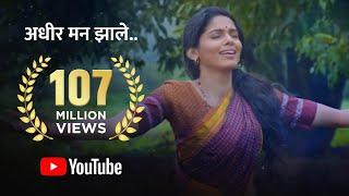 download lagu Adhir Man Full Song Nilkanth Master  Pooja Sawant gratis