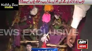 Ary News Headlines 23 October 2015  - Blast In Jacoababad