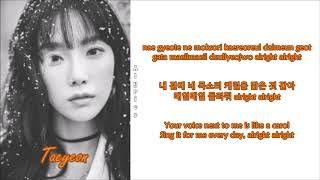 Taeyeon - Candy Cane (Rom-Han-Eng Lyrics)