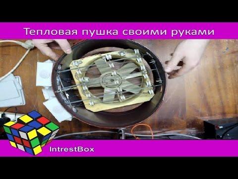 Электрокалорифер своими руками видео 5