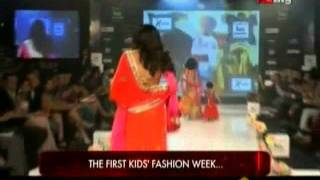 Tere Naal Love Ho Gaya - The First Kids Fashion Week