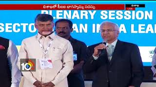 CM Chandrababu Speech In CII Partnership Summit 2018 | 3rd Day Sammit | Live | Visakha