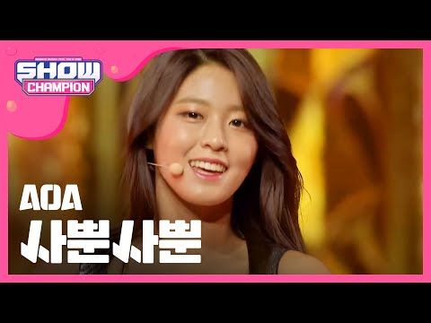 Show Champion EP.207 AOA - Like A Cat