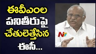 TDP Leader Kanakamedala Ravindra Babu Press Meet | EVM's Tampering | NTV