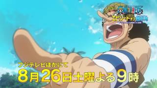 One Piece: Episode of East Blue - Trailer