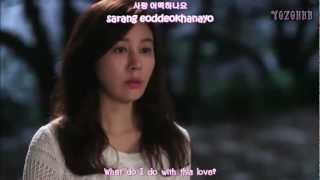 Yangpa (양파) - Love...What To Do MV (A Gentleman's Dignity OST)[ENG SUB + Romanization + Hangul]