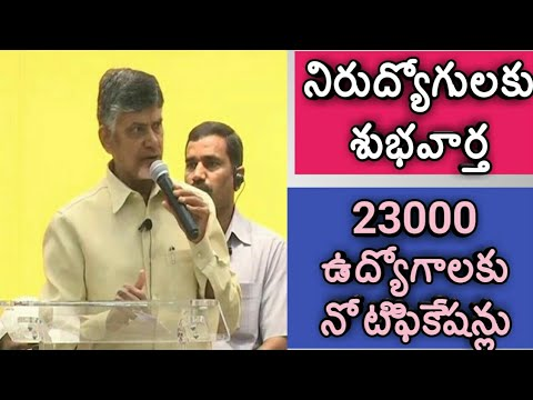 Andhra pradesh govt jobs latest news|appsc upcoming calendar notifications|ap govt jobs latest news