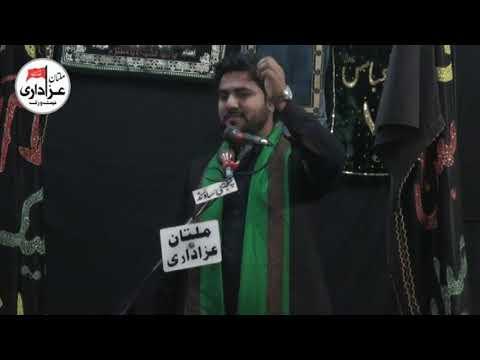 Zakir Salman Ali Muhammadi I 24 Safar 2018 |  Dua e Imam e Zamana A.S
