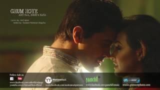 aadi bangla muve new song 3D