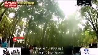 Sex Business in deep Forest (Bangladesh)