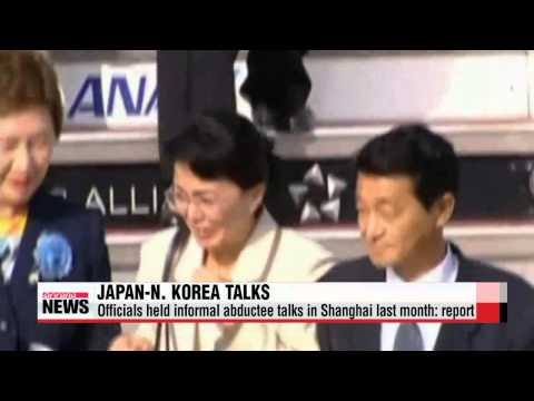 Japan, N. Korea held informal talks on abduction issue: report   ″북일, 납치문제