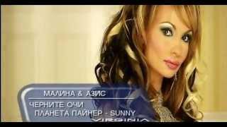 Azis (Азис) ft. Малина - Черните очи