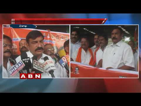 AP BJP Leaders Rail Yathra for Central announcement on Railway zone for AP