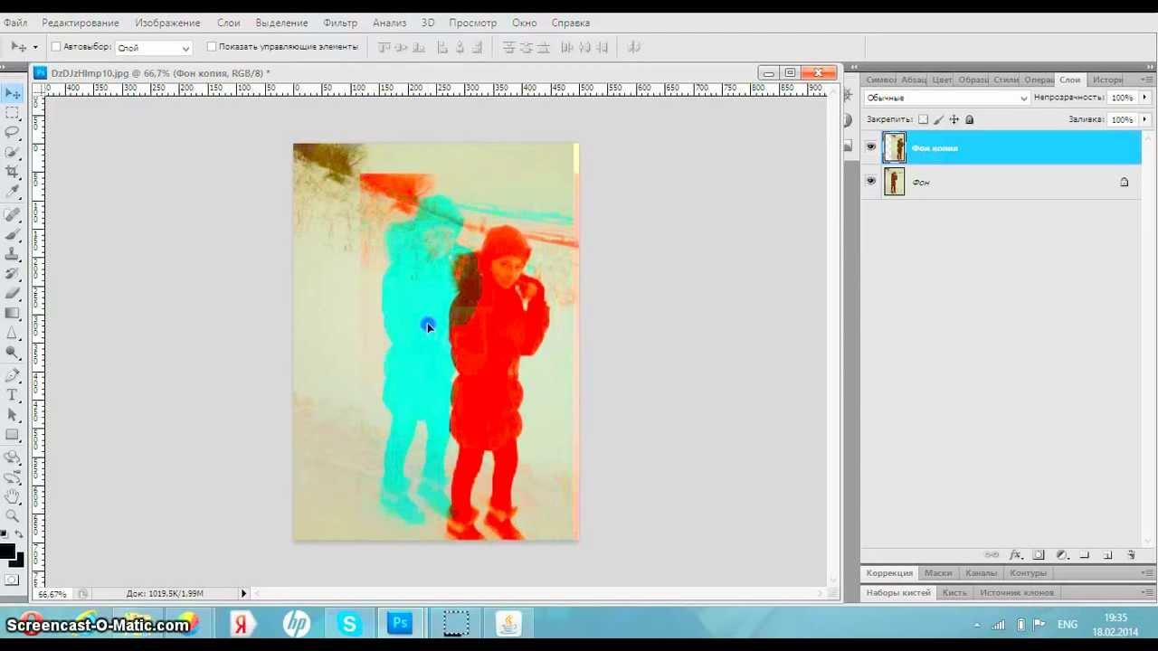 Как сделать по три фотки 825