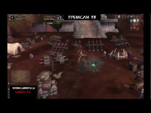 World of Warcraft: История разбойника ч.1