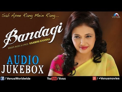 Bandagi Kaamini Khanna | Audio Jukebox