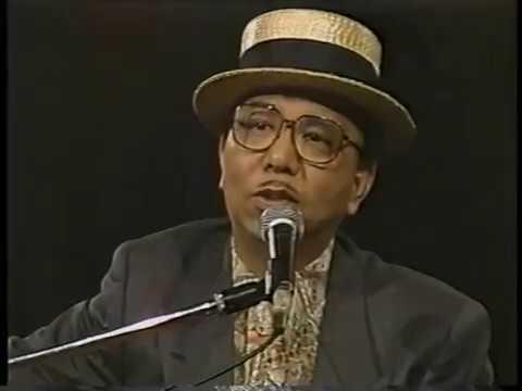 そら危ないでぇ?♪ これは名曲です! 昭和の名人ネタ・月亭可朝の 「出てきた男」