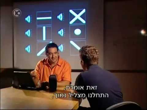 Channel 10 Report: The Hebrew University's Dr. Amir Amedi is teaching the blind to see