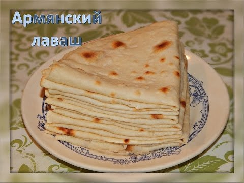 Как Приготовить Вкусный Лаваш Дома   Homemade Pita Bread Recipe.ENGLISH SUBTITLES!