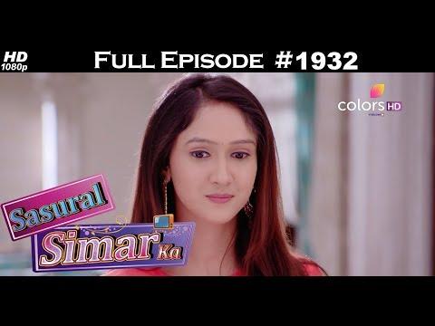 Sasural Simar Ka - 13th September 2017 - ससुराल सिमर का - Full Episode thumbnail