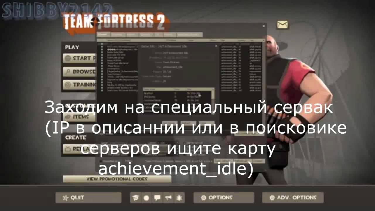 Team Fortress 2 цены на предметы - MCZone ru
