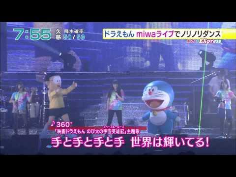 ♪360° miwa & ドラえもん@miwanissimo2014