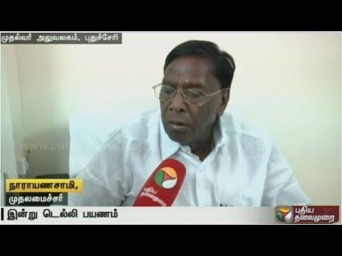 Puducherry chief minister Narayanasamy speaking to Puthiyathalaimurai on his visit to Delhi