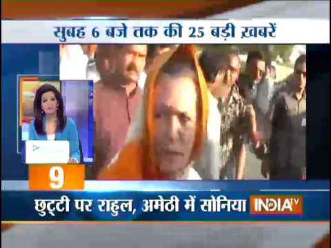 India TV News: 5 minute 25 khabrein March 29, 2015