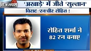 India vs New Zealand, 2nd Test Day-3: Rohit Sharma Hit 82 Runs in 2nd Innings | Cricket Ki Baat