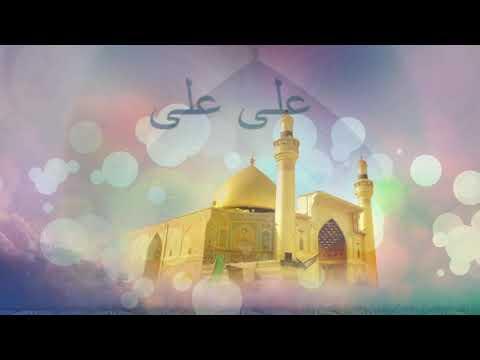 Ali (a.s), Ali (a.s) Raza Ghadeeri&Ali Akbar Ghadeeri 18 Zilhaj Eid e Ghadeer Manqabat 2018