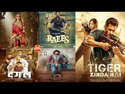 Dangal Bahubali 2 Golmal Beat Tiger Jinda hai Trailer PBH News thumbnail