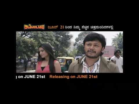 auto Raja Kannada Movie ganesh ^ Deepika video