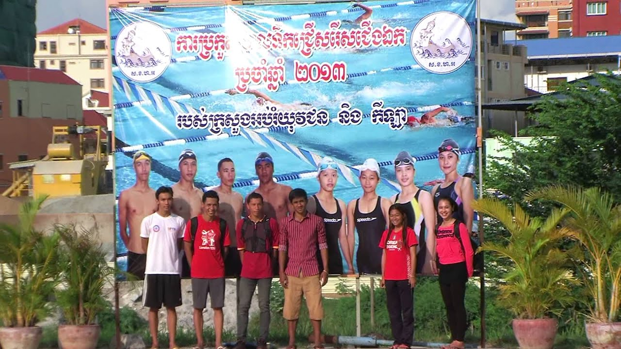 Cambodian national swimming competitions