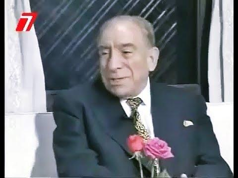 Başbuğ Alparslan Türkeş - Ramazan Sohbeti (1995)