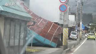 福島県沖地震(震度6強)被害状況 車載映像 伊達郡桑折町