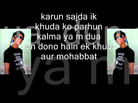 Khuda Aur Muhabbat song Imran Abbas with lyrics
