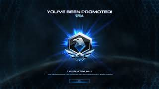 StarCraft II | Korean Server | P1 So Shiny, So Close to My Goal!