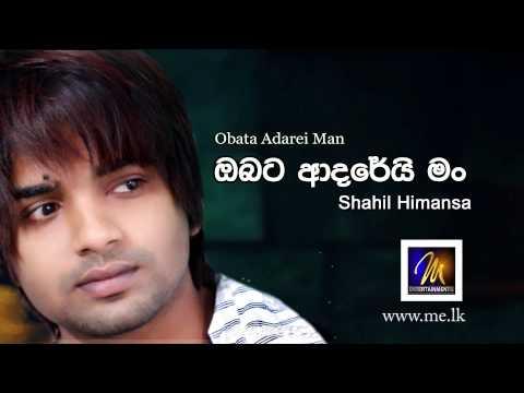 Obata Adarei Man - Shahil Himansa - MEntertainments