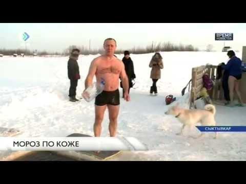 Мороз по коже на россии
