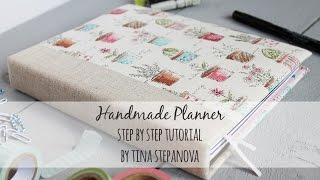 Tutorial: DIY Planner / МК: Планнер своими руками