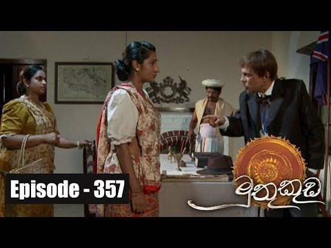 Muthu Kuda | Episode 357 19th June 2018