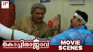 Kochi - Kochi Rajavu - Dileep's effort fails