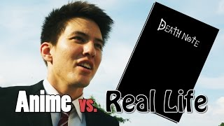 Anime vs. Real Life - DEATH NOTE Parody | ???vs??????????????