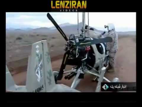 ايران تصنع اسلحة متطورة 2013 Iran's new weapons