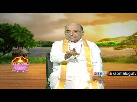 Garikapati Narasimha Rao about Dreams | Nava Jeevana Vedam | Episode 1475 | ABN Telugu