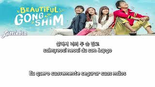 [PT-BR]Choi Sang Yeob - My Face is Burning (Beautiful Gong Shim OST) legendado