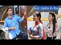 Types of People in Desi Bus - | Lalit Shokeen Films | thumbnail
