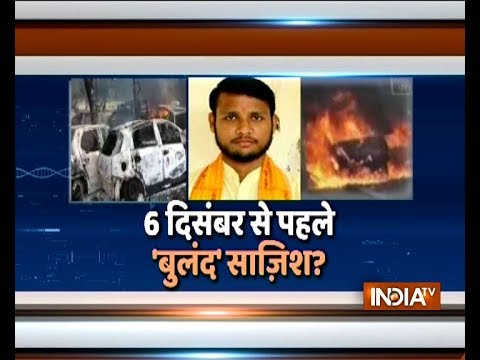 Was Bulandshahr violence 'fixed'?