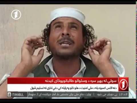 Afghanistan Pashto News 29.03.2017 د افغانستان خبرونه